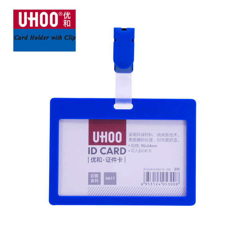 UHOO Quality Badge Holder With Clip/Neck Strap ID Card Holder Name Tag Badge School Card Office Supplies Wholesale