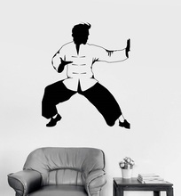 Vinyl wall decal Kung Fu fighter oriental martial arts karate stickers, home living room fashion decoration, martial arts  QJ04 цена в Москве и Питере