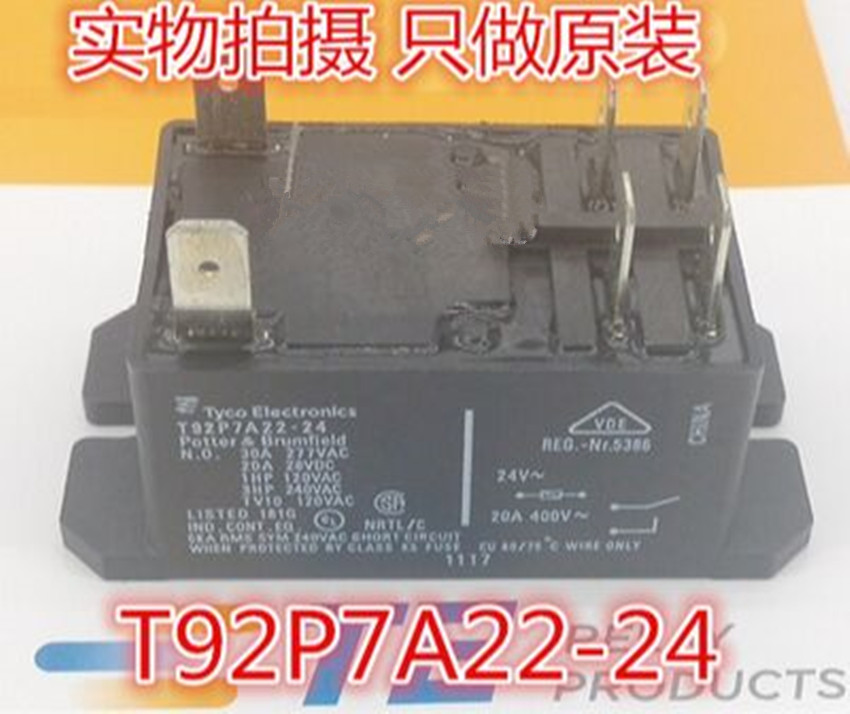T92P7A22-24 20A 24VDC TE  Tyco  Relay  DIP6  new and original