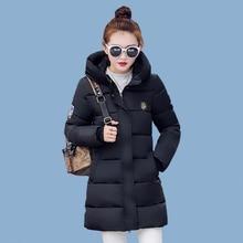Хлопка мягкой женская clothing в хан издание студент зима корейской хлеб подается с толстыми хлопка-ватник wjm73
