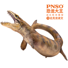 PNSO דינוזאור מלך Dakosaurus Powencang בעלי החיים אוסף דגם