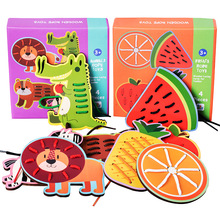 Wooden animal fruit rope play Montessori early education toy wooden cartoon jigsaw puzzle 4 pieces / box gift