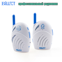 Electronic Babysitter Radio Nanny Baby Walkie Talkie Wireless Audio Baby Monitor Bebe Child Monitors Nanny monitoring devices