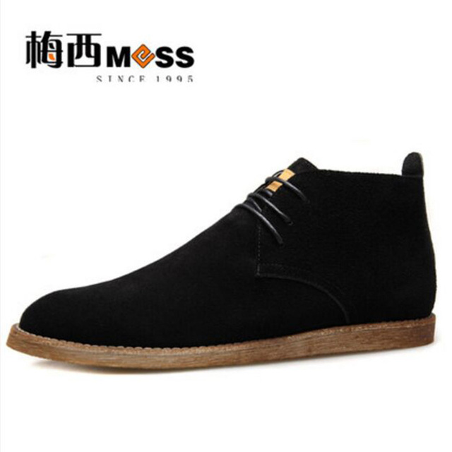 2017 meixi brand shoes men high top black/green comfortable cow suede men casual shoes
