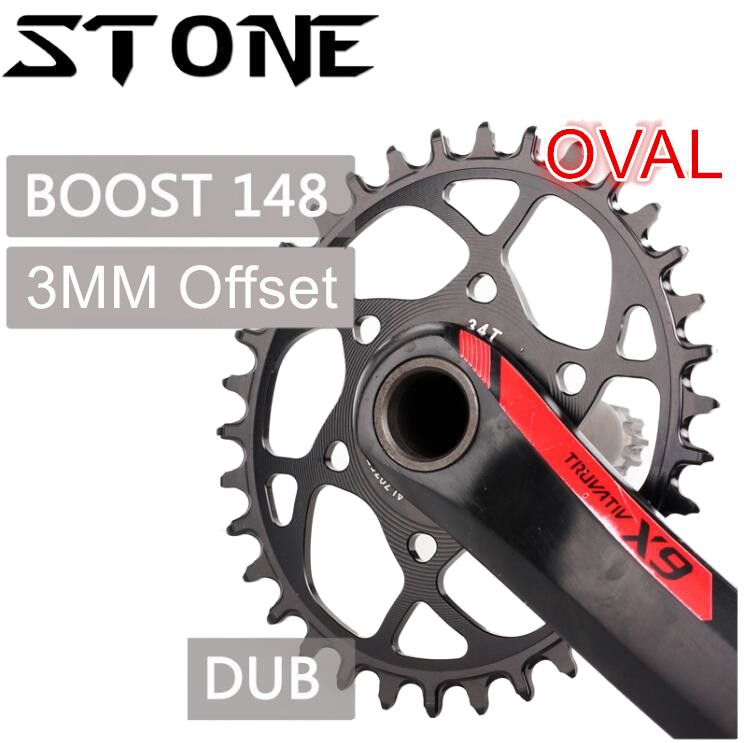 Stone Chainring Oval Boost 148 DUB GXP 3mm Offset for sram X9 X0 XX1 X01 X7