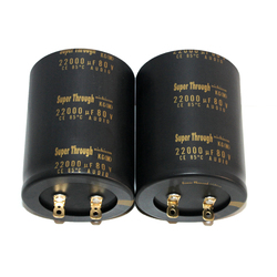 2 stücke original nichicon Super Durch 22000 uf/80 v KG serie audio kondensator super kondensator elektrolyt-kondensatoren freies verschiffen