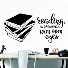 Carved book reading Wall Sticker Pvc Stickers Art Paper For Kids Rooms Home Decor removable mural