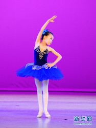 1 piece high quality girls tutu ballet dance performance dresses princess party dress pick size .jpg 250x250