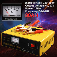 140W Full Automatic protect Quick Charger 6V/12V 80AH Automatic Intelligent Car Battery Charger Negative Pulse Hot