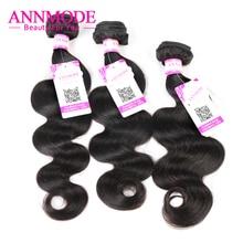 1 3 4 Piece Brazilian Body Wave Hair Weave Bundles Natural Color Non Remy Human Hair