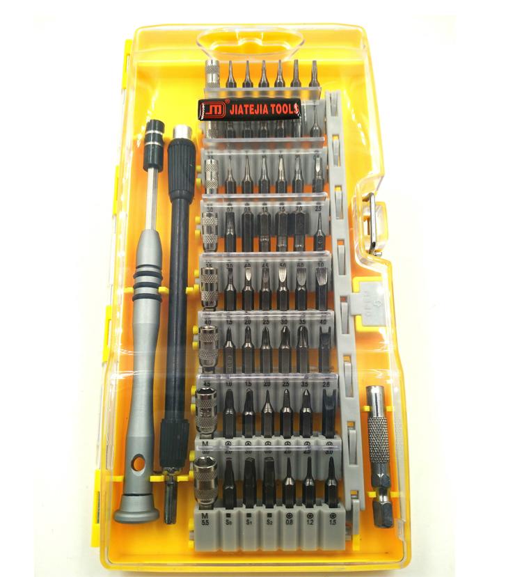 Precision 60in1 Multi Function Screwdriver Set