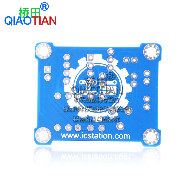 LM358 breathing light parts / electronic DIY fun production suite 5mm flash light electronic production kit