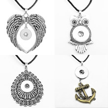 OWL wings tree Butterfly Anchor love HOPE 18mm snap button necklace DIY jewelry EA353(China)