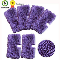 6pcs Purple Microfiber Cleaning Mop Pads For Shark Floor Steamer Replacement Cleaning S3550 S3501 S3601 S3901