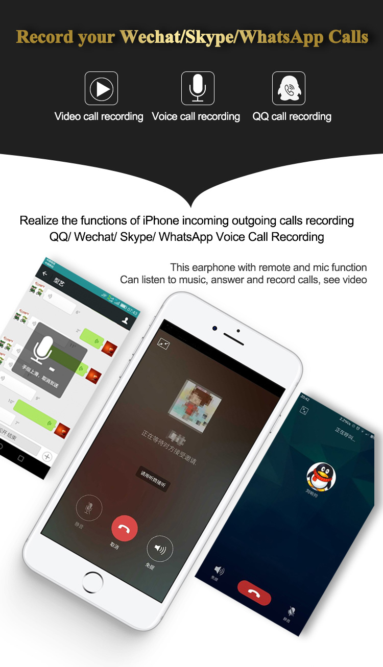 iphone call recorder (3)