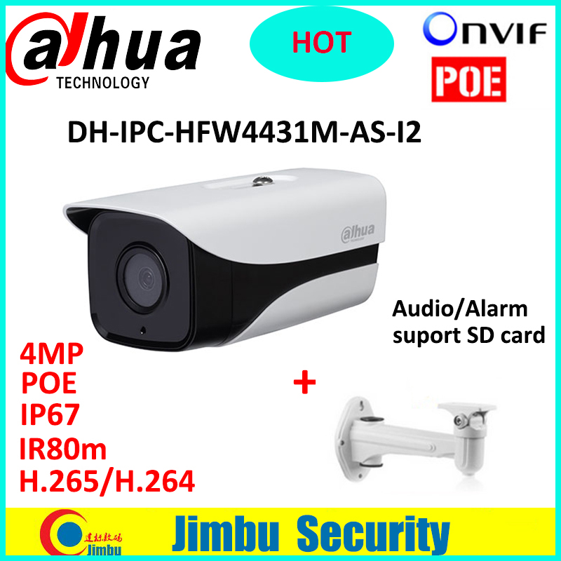 Dahua IPC-HFW4431M-AS-I2 4MP H.265 camera Full HD Network IR Mini bullet network camera support POE with free bracket