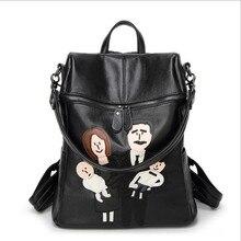 2017 рюкзаки Fashion PU для женщин сумки на плечо сумки в Totes дорожные сумки высокого качества