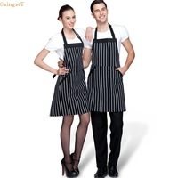 Adjustable Black Stripe Bib Apron With 2 Pockets Chef Kitchen Cook Tool Quality First