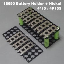 Soporte para batería 4x10 (4P10S) 18650 + tira de níquel 4P2S utilizada para batería de iones de litio 36V 10Ah soporte 4*10 y correa de níquel 4*2
