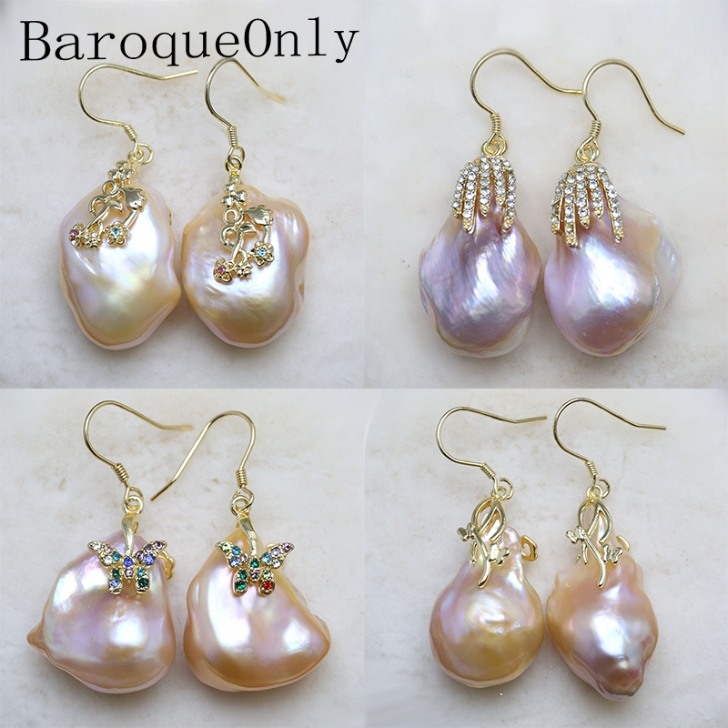 BaroqueOnly Unique Natural Real Pink/purple Freshwater Pearl Drop Earring Jewelry Natural Charm Earrings big size pearls baroqueonly naked pair beads purple big size high quality flat beads natural fresh water pearl for earring making bcz 2