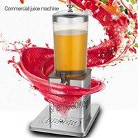 Soğuk içecek meyve suyu makinesi ticari paslanmaz çelik çok fonksiyonlu meyve suyu makinesi restoran tek kafa büfe ekipmanları 6L 1 adet