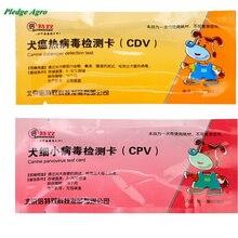 15 قطعة الحيوانات الأليفة Perro البعيدة فيروس اختبار بطاقة البيطرية مستضد اختبار القط الناب بارفوفيروس اختبار بطاقة (CPV)(طريقة الذهب الغروية)