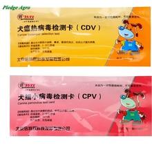 15 шт Pet Perro Distemper тест карта для вируса ветеринарный антиген тест карта для кошачьих собак Parvovirus тест карта (CPV)(метод коллоидного золота)