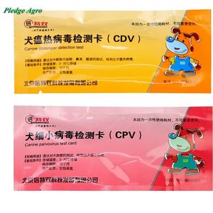 Image 1 - 15PCS חיות Perro כלבלבת וירוס מבחן כרטיס וטרינרית אנטיגן מבחן חתול כלבים Parvovirus מבחן כרטיס (CPV)(Colloidal זהב שיטת)