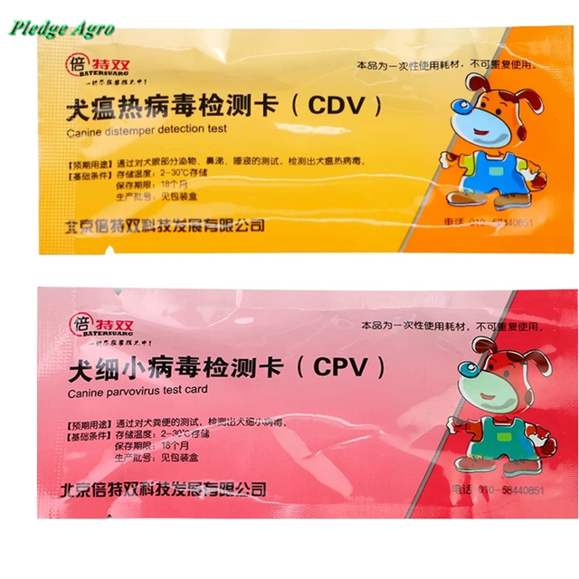 15PCS חיות Perro כלבלבת וירוס מבחן כרטיס וטרינרית אנטיגן מבחן חתול כלבים Parvovirus מבחן כרטיס (CPV)(Colloidal זהב שיטת)