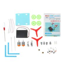 Double-helix Electric Wind Turbine Power Kit DIY Assemble Toy Kids Student Science Experiment Educational Gift 335 electronics discovery kit smart electronics block kit educational science kit toy diy building blocks electric circuits kit