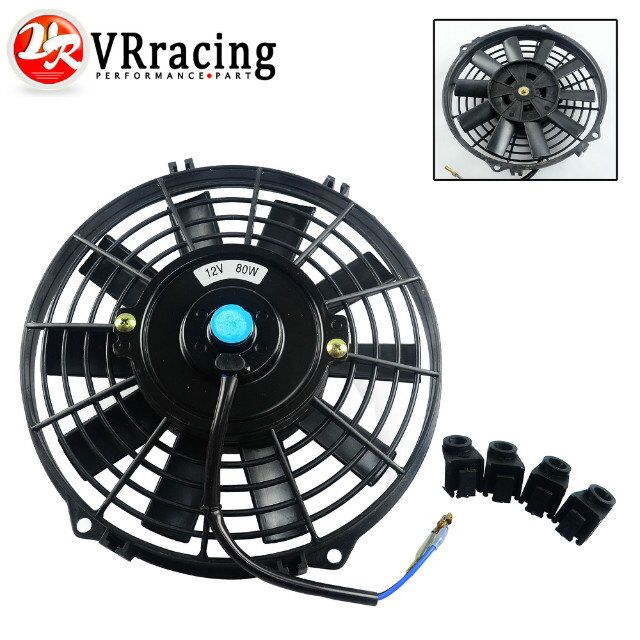 "9/"" Universal Slim Pull Push Racing Electric Radiator Engine Cooling Fan"
