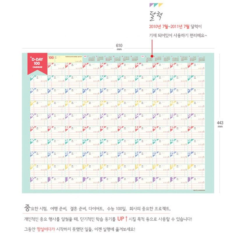 Day Countdown Calendar Compuibmdatamanagementco