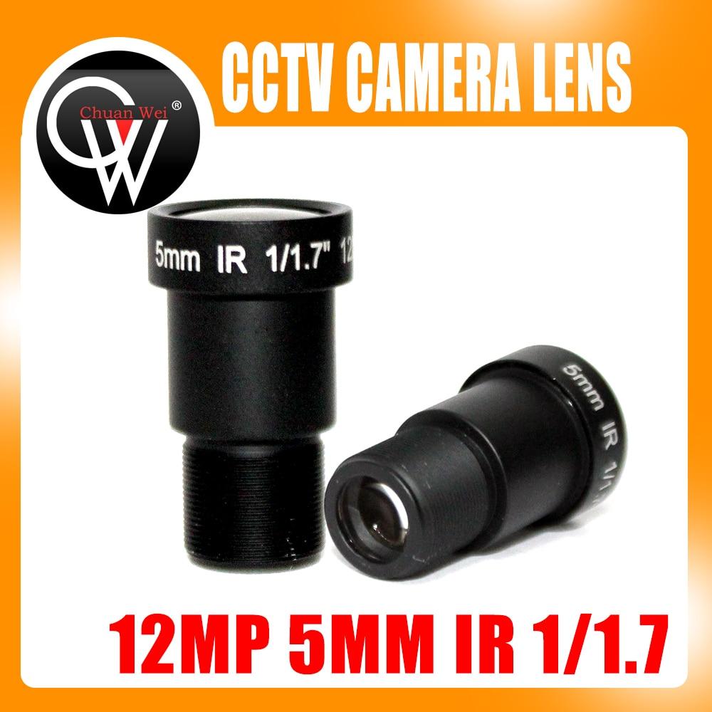 4K lens 12MP 5mm Lens 1/1.7 CCTV MTV Board IR M12 Lens F2.0 for HD Security Video Camera CCTV IP Cameras 2pcs 1 2 5 hd 3mp fixed iris ir board 4mm cctv lens m12 0 5 mtv for security ip camera