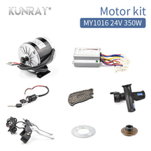 24V DC 350W DIY Electric Scooter Kit Electric Skateboard DIY Kit Motor E Bike Bicycle 16