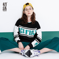 Toyouth Women Sweatshirts Casual Letters Printing Pullover Hoodies 2018 Spring O Neck Cotton Striped Loose Sweatshirt