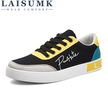 LAISUMK New Fashion Breathable Canvas Shoes Males Spring/Autumn Lace-Up Mens Casual Print Design For Student