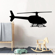 Modern Helicopter Vinyl Kitchen Wall Stickers Wallpaper vinyl Home Party Decor