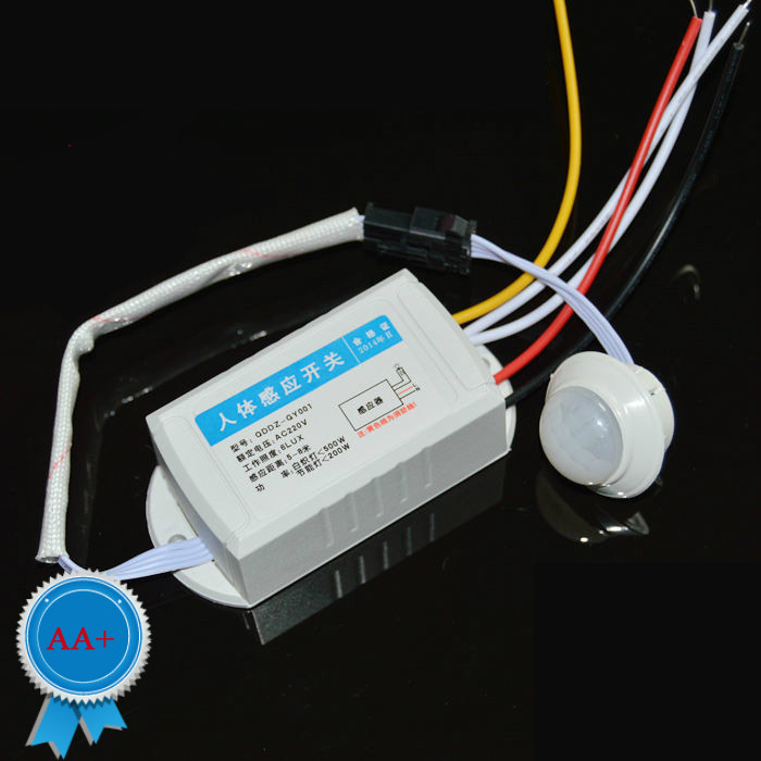 Infrared Body Motion Sensor Detector Automatic Light Bulb Control PIR Motion Human Body Sensor Switch 220V