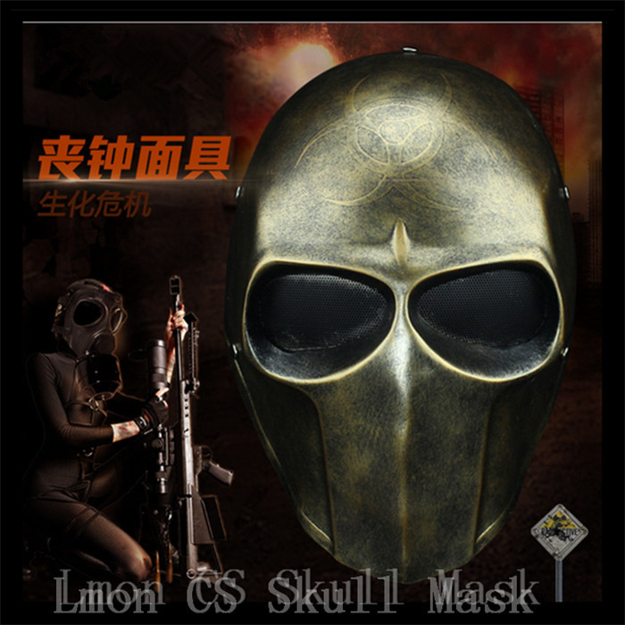Cosplay Typhon Camouflage masques tactiques extérieur militaire Wargame CS Paintball cagoule Airsoft crâne Protection masque complet