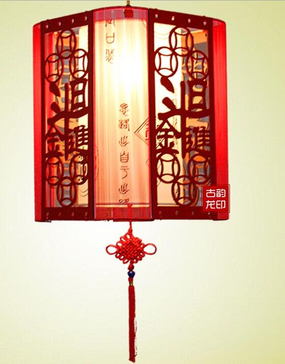 E27x1 Modernen Chinesischen Stil Antike Drahtziehen Pendelleuchte Beleuchtung Lampen Wohnzimmer LichterChina Mainland