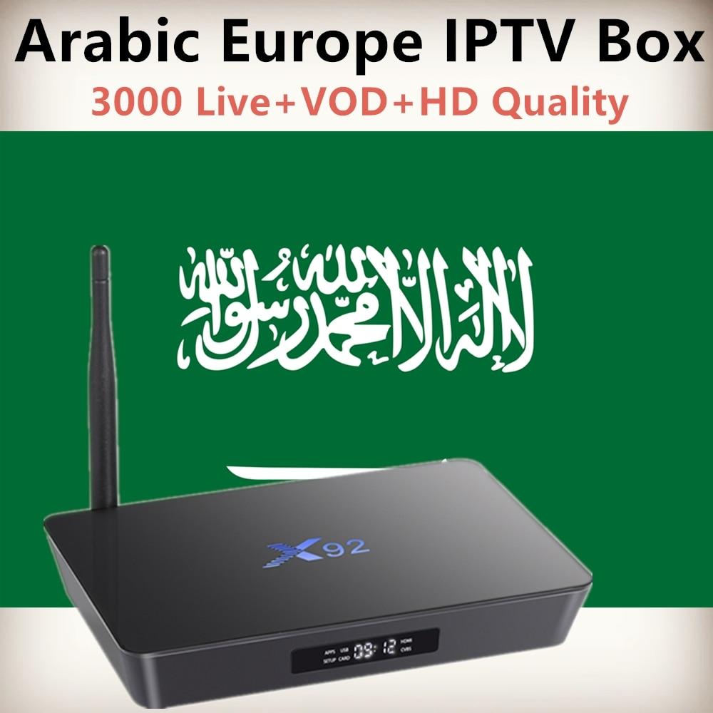 x92 32G ROM Android TV BOX With Arabic Europe Belgium IPTV Subscription 1Year 3500 Livetv Free