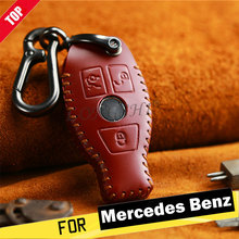 цена на New hot sale leather car key cover keychain case for Mercedes benz CLS CLA GL R SLK AMG A B C S class Remote Holder Accessories