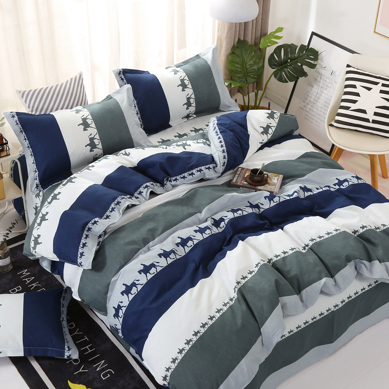 1.8-meter bedding four-piece set of skin down quilt bed sheets oversized single bed student dormitory three piece set Simple1.8-meter bedding four-piece set of skin down quilt bed sheets oversized single bed student dormitory three piece set Simple