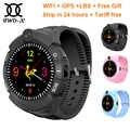 Умные часы для малышей Q360, Детские Смарт-часы для детей, детские gps часы VM50 с камерой, GPS, WIFI, местоположение, Детские умные часы pk Q528