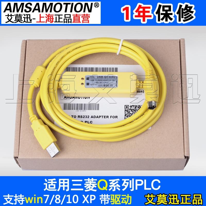 PLC programming cable / communication line / data / connection / download line USB-QC30R2 hitech screen yonghong fbe plc communication cable