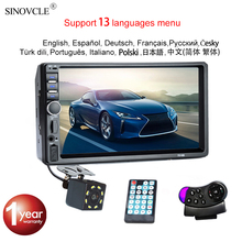 """Car Radio HD 7"""" Touch Screen Stereo 2 Din Bluetooth 12V FM ISO Power Aux Input MP5 Player SD USB With / Without Camera"""
