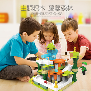 1102 Particle Track Building Block Intelligence Assembly Rolling Ball Slide Creative Blocks City of Educational Children's Toys