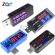 USB Digital Voltmeter Ammeter Current Voltage Meter USB Power Detector Tester Battery Energy Capacity Time Multifunction Tester(China)
