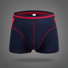 Modal Spandex Mens Soft Breathable Boxers U Convex Underwear Casual Solid Comfortable Trunk Panties Underwear Plus Size