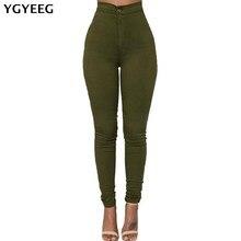 YGYEEG 2018 New Fashion Jeans Women Pencil Pants High Waist